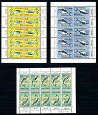 [49791] Morocco 1967 Marine life Fish Folded once MNH Sheets