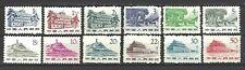 CHINA PRC SC#574-85,  1961 Revolutionary Monuments 1st Series  R11  Mint NH NGAI