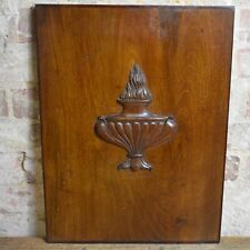Antique Mahogany Urn Carved Wooden Panel Salvage Reclaimed