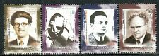 183 - MACEDONIA 2014 - Famous Peoples - Writters - Revolutionaries - MNH Set