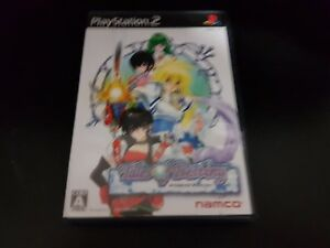 Tales Of Destiny [PS2] [PlayStation 2] [Japanese Version] [Complete!]