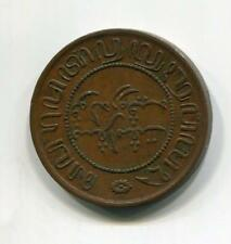 NETHERLAND INDIES 1856 2 1/2 CENTS RARE (02)