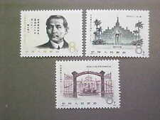 CHINA PRC Sct # 1718-20 Mint NH  1911 Revolution