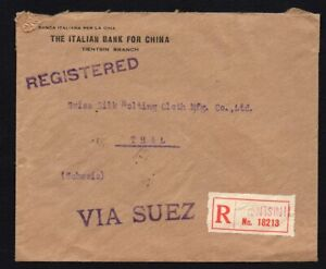China 1934 cover from Tientsin to Swiss, registered mail R!R!R!