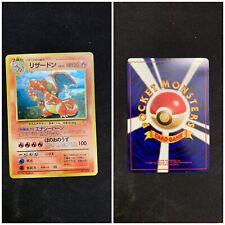 CHARIZARD Holo Near Mint - No. 006 Japanese Card - CD Promo - Pokemom - PSA BGS