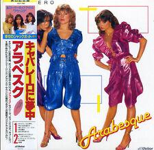 Arabesque VI Caballero (1982) Japon MINI LP CD vicy - 766