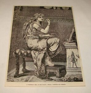 1884 magazine engraving~POMPEIIAN GIRL AT HER TOILET, By Coomans