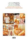 The Art of Tonkatsu - Eight Special Recipes for Tokyo Restaurants Korean Edition