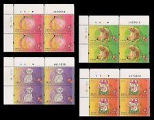 Hong Kong Lunar New Year Monkey stamp block set selvage UL MNH 2016