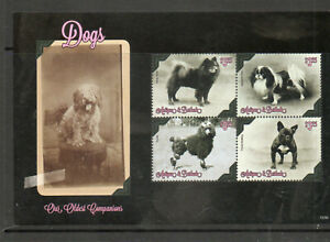 ANTIGUA AND BARBUA 2013 DOGS MS OF 4 VALUES UM/MNH