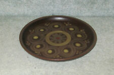 DENBY ARABESQUE TEA PLATE (early)