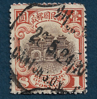 "CHINA PEKING JUNK $1 STAMP WITH 1924 CANCEL CANCEL CDS ""CANTON S.O. NO.?"""