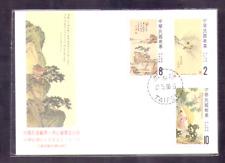 Taiwan RO China 1986 Paintings by P'u Hsin-yu.  FDC