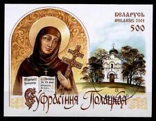Schutzheilige der Weißrussen, Euphrosyne von Polozk. Block.Gest.Weißrußland 2001