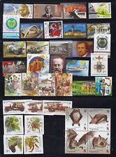 Ukraine 2016 Complete commemorative year set of 36 stamps and 6 souv/sh Mnh