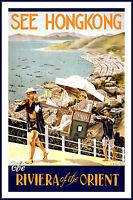 Hong Kong  Vintage Illustrated Travel Poster Print Framed Canvas painting art