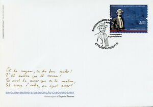 Portugal Cultures Stamps 2020 FDC Cape Verdean Assocation ACV 50 Years 1v Set