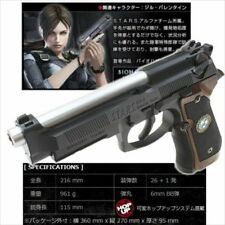Tokyo Marui Model Gas Gun Biohazard Jill Valentine Samurai Edge Used Excellect++