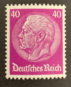 1933 Germany 40pf mauve Hindenburg definitive Stamp MLH