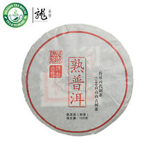 Ji Shun Hao High Montain Ancient Tree Puer Tea Cake 2012 100g Ripe