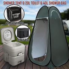 20L Outdoor Portable Toilet Bag 40L Shower Bag Pop Up Camping Tent Change Room W