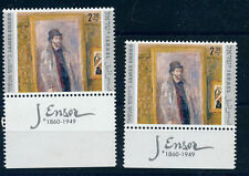ISRAEL 1996 JOINT ISSUE WITH BELGIUM 2 TYPES OF TABS LONG & SHORT MNH