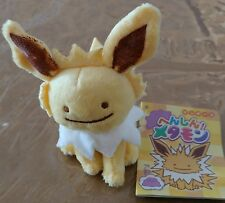 Pokemon: Ditto Faced Jolteon Soft Keychain Plush