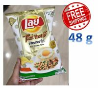 Lays Flat Potato 48g Chips - Basil Chicken Flavor Snacks Delicious Spicy