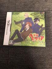 Used DS Gakuen Hetalia DS