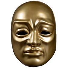 Red Cloak Eyes Wide Shut Mask Venetian Movie Vacuform Halloween Costume Party