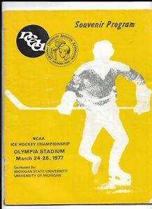 1977 NCAA ICE HOCKEY CHAMPIONSHIP PROGAM AT OLYMPIA STADIUM (JS)