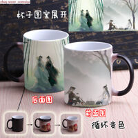 Grandmaster of Demonic Cultivation Anime Mug Color Change Cup Cosplay Gift Hot