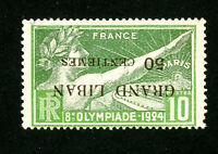 Lebanon Stamps # 18A Fine OG NH Olympic Inverted