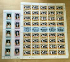 FULL SHEETS Sierra Leone 1985 690-2 - QE2 85th BDay - Set of Sheets - MNH