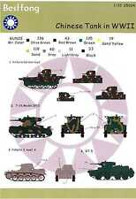 Best Fong Decals 1/35 CHINESE TANKS IN WORLD WAR II