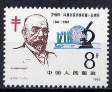 China PRC J74 Scott #1775 1982 Robert Koch Single Set