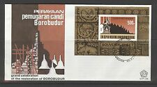 INDONESIA 1983 FDC SHP 138-2 BOROBUDUR + BLANK
