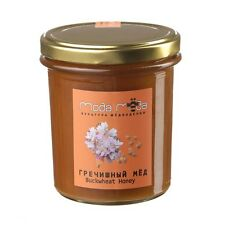 100% Pure Organic Raw, Unheated, Buckwheat Honey from central Russia 0,99 lbs.