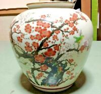 Kutani Porcelain Ware Vase Plum blossom warbler Meiji Old Japanese Antique Japan