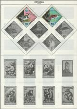 MONGOLIA LOT / COLLECTION OF (55) STAMPS  LOT #300