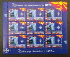 MACEDONIA NORTH 2019 - 70th Anniversary of NATO  SS MNH