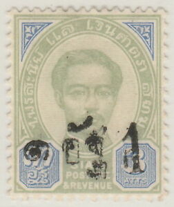 Siam Thailand King Rama V 2nd Issue Variety Double Impression Printing Surcharge