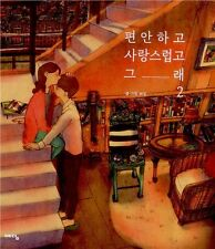 Puuung Illustration Book 2 Love is Grafolio Couple Love Story picture Essay