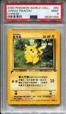 Pokemon 2000 World Collection Jungle Pikachu PSA MINT 9!