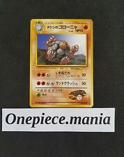 Brock's Golem no. 076 - Gym Heroes - Japanese Pokemon Trading Card