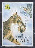 WCAT71 - WILD CATS ANIMALS STAMPS ANTIGUA BARBUDA 1999 WORLD EXPO'99 SS MNH