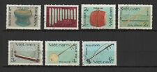 Vietnam 1985 instruments de musique vietnamien série 7 timbres oblitérés /TR8435
