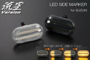 REIZ Lights LED side marker for the Suzuki Jimny Sierra JB74