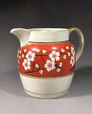 Rare Early 19th Century Wedgwood Pearlware Pottery Jug