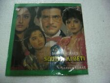 SOUTEN KI BETI VED PAL 1988  RARE LP RECORD orig BOLLYWOOD VINYL india VG